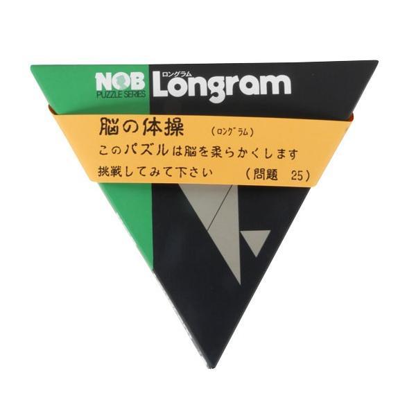 【キャンペーン対象】【銘木ノブパズル】Longram (ロングラム)|shopd-1|03
