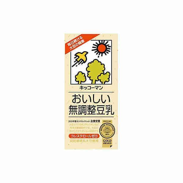 送料無料 おいしい無調整豆乳 キッコーマン 1000ml 6本×2ケース|shopdaihei