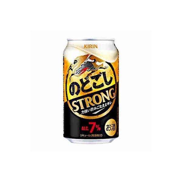 送料無料 新デザイン のどごし ストロング キリン 350ml 24本入|shopdaihei