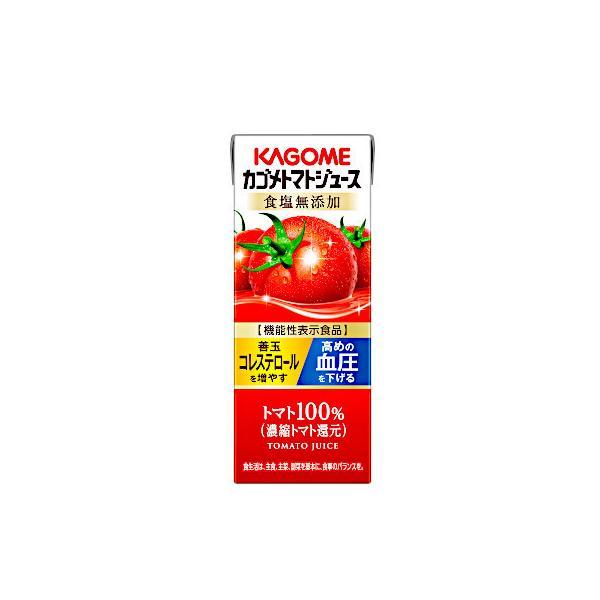 送料無料 トマトジュース 食塩無添加 カゴメ 200ml 紙パック 24本×2ケース