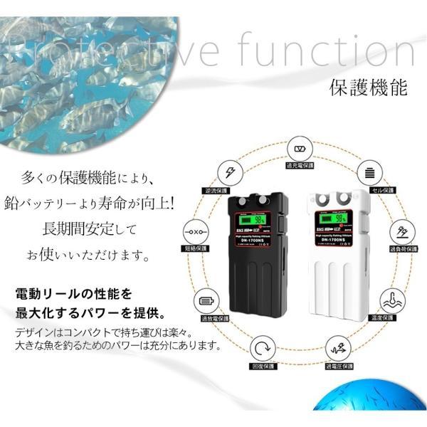 ダイワ シマノ 電動リール用 スーパーリチウム 互換 バッテリー カバーセット 14.8V 大容量 10400mAh パナソニックセル shopduo 04