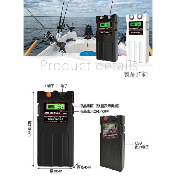 ダイワ シマノ 電動リール用 スーパーリチウム 互換バッテリー カバーセット 14.8V 超大容量 14000mAh パナソニックセル搭載|shopduo|06