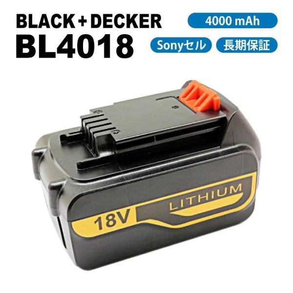 Black&Decker BL4018 互換 バッテリー 4000mAh 18V ブラック&デッカー EVO183P1 GLC1825LN GTC1850LN BPCI18JP EXI18 shopduo