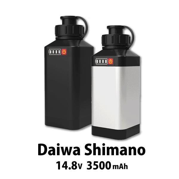 ダイワ 電動リール用 互換 BM バッテリー 本体 ホルダー 充電器 3点セット 14.8V 3500mAh 超大容量 / 黒 / 白|shopduo
