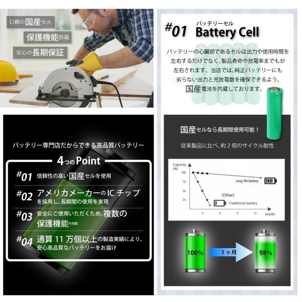 送料無料 iRobot ルンバ 800 700 600 500 シリーズ対応 互換バッテリー 14.4V 3.5Ah 3500mAh 国産セル 互換品|shopduo|02