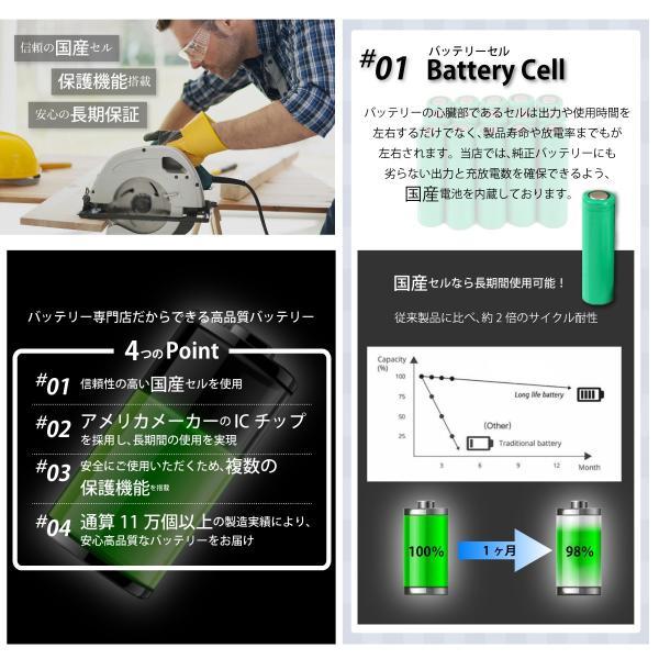 送料無料 CCP ラクリート CZ860 / CZ861 / CZC04 互換 バッテリー サムスンセル / ラクリートバッテリー / EX-3237-00 互換品|shopduo|02