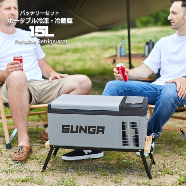 車載冷蔵庫 バッテリー搭載 15L ポータブル 冷蔵庫 冷凍庫 保冷庫 12V/24V両用 -20℃〜20℃ アウトドア キャンプ 車中泊|shopduo