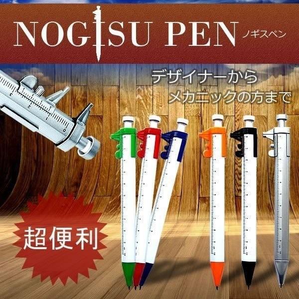 ノギス付き ボールペン 定規 ものさし 工具 測定 ET-NOGIPEN|shopeast