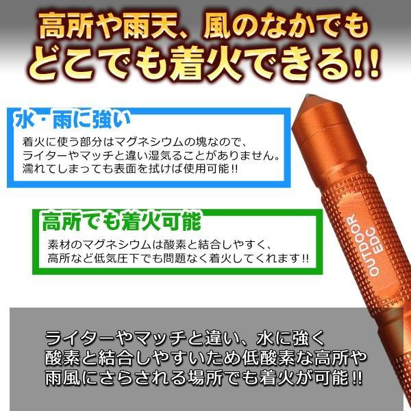 ペン型 マグネシウム ファイヤースターター 着火剤 メタルマッチ 火打ち石 キャンプ 防災 バーベキュー サバイバル ET--EDCCNC-18|shopeast|03