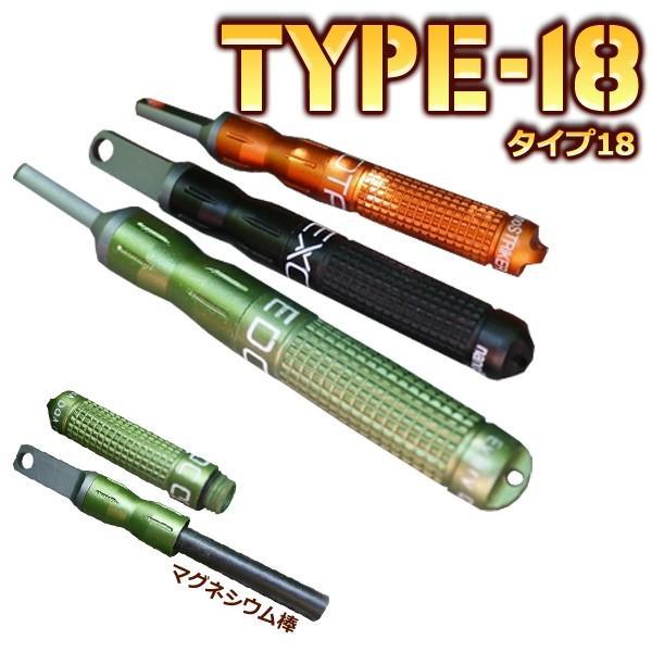 ペン型 マグネシウム ファイヤースターター 着火剤 メタルマッチ 火打ち石 キャンプ 防災 バーベキュー サバイバル ET--EDCCNC-18|shopeast|04