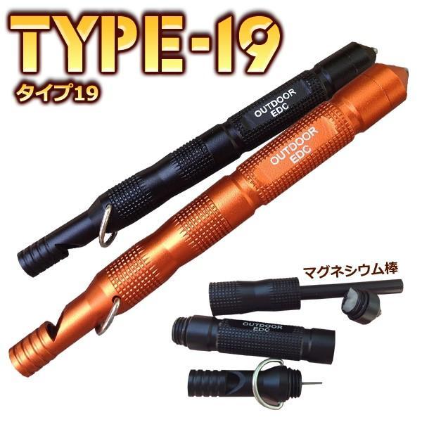 ペン型 マグネシウム ファイヤースターター 着火剤 メタルマッチ 火打ち石 キャンプ 防災 バーベキュー サバイバル ET--EDCCNC-18|shopeast|05