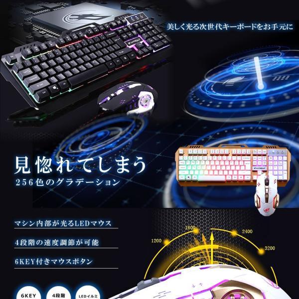 デジキーセット LED キーボード マウス パソコン PC 周辺機器 6KEY 静音 マルチ 有線 未来 DEGIKEYS shopeast 03