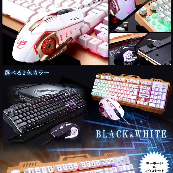 デジキーセット LED キーボード マウス パソコン PC 周辺機器 6KEY 静音 マルチ 有線 未来 DEGIKEYS shopeast 05