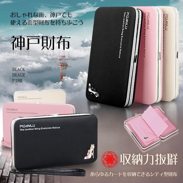 purchase cheap 58318 c8de0 神戸財布 レディース おしゃれ 高級 長財布 ファスナー 収納 ...