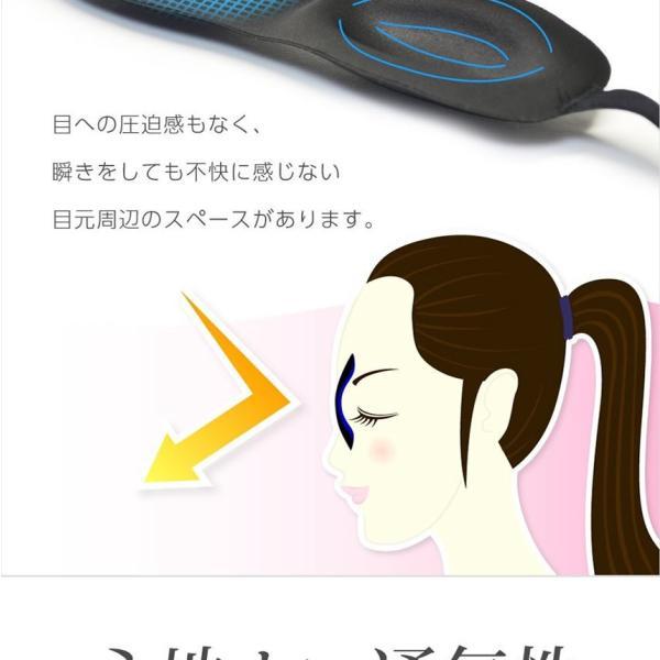 アイマスク フルセット 安眠 グッズ 3点セット 立体 低反発の柔らかシルク質感 アイマスク 耳栓 収納ポーチ フリーサイズ 3DSLEEPER|shopeast|05