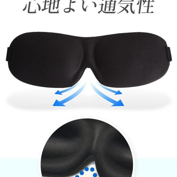 アイマスク フルセット 安眠 グッズ 3点セット 立体 低反発の柔らかシルク質感 アイマスク 耳栓 収納ポーチ フリーサイズ 3DSLEEPER|shopeast|06