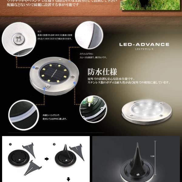 LEDアドヴァンス 4台セット 32LED ソーラー 光センサー 夜間自動点灯 埋め込み式 防水 ライト 防犯 庭 芝生 4-LEADVAN|shopeast|05