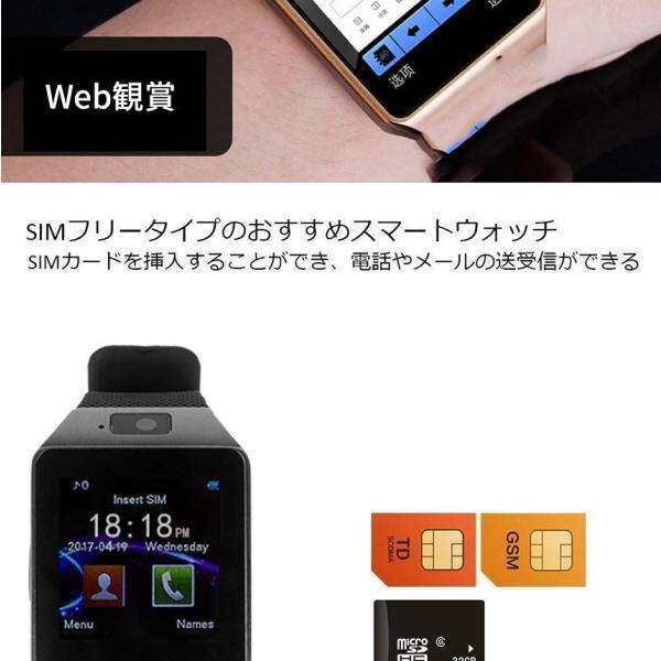 b9b699835d ... スマート ウォッチ フルタッチ ウォッチ 多機能 時計 健康 カメラ搭載 ブルートゥース 腕時計 通話 電話 着信 通知 ...