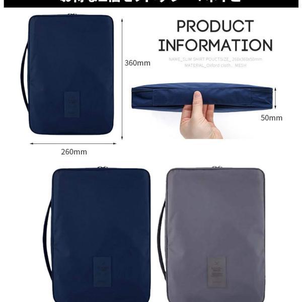ワイシャツケース 2個セット シャツ収納 シャツケース Yシャツケース ネクタイ収納 収納ケース トラベルポーチ 型崩れ防止 旅行用品 トラベル YCASE|shopeast|05