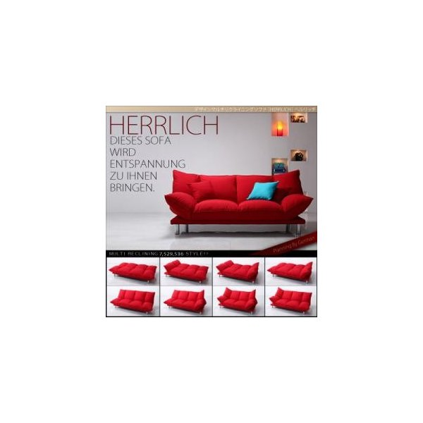 Yahoo!ショッピング - ソファ リクライニング ふかふか クッション付き HERRLICH ヘルリッチ|インテリア家具通販のファニシック