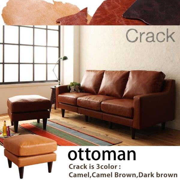 オットマン ヴィンテージ アンティーク スタンダード Crack クラック :040106458:インテリア家具通販のファニシック - 通販 - Yahoo!ショッピング
