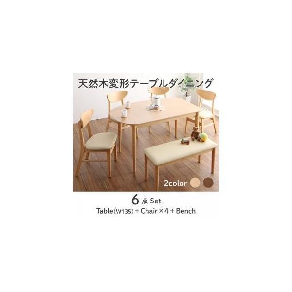 Yahoo!ショッピング - ダイニングセット 6点セット(天然木変形テーブルW135 チェア4脚 ベンチ1脚) Visuell|インテリア家具通販のファニシック