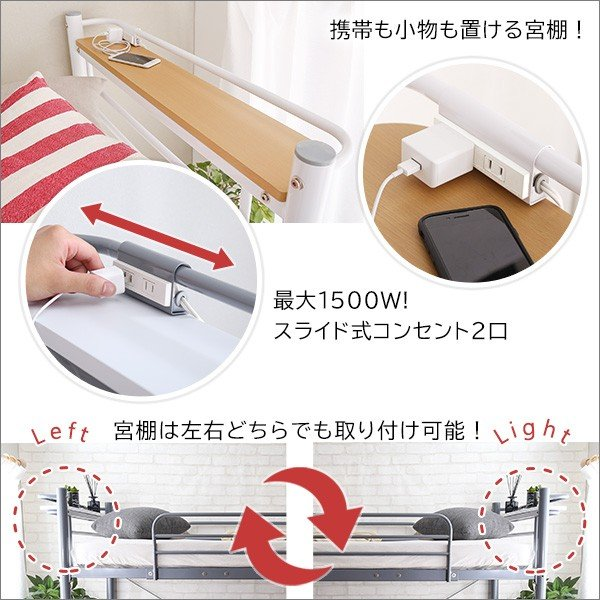 ロフトベット シングル 階段付き付き コンセント付き 宮棚付き 高さ調整|shopfamous|05