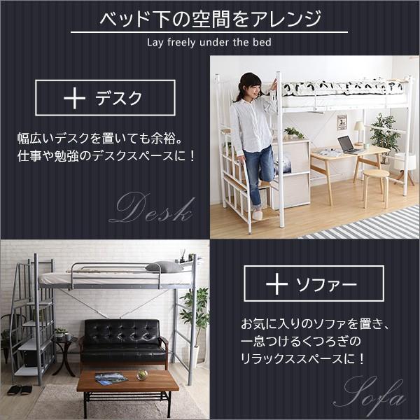 ロフトベット シングル 階段付き付き コンセント付き 宮棚付き 高さ調整|shopfamous|07