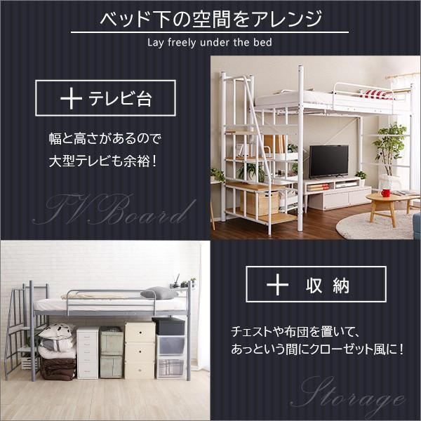 ロフトベット シングル 階段付き付き コンセント付き 宮棚付き 高さ調整|shopfamous|08