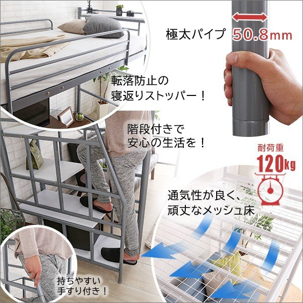 ロフトベット シングル 階段付き付き コンセント付き 宮棚付き 高さ調整|shopfamous|09