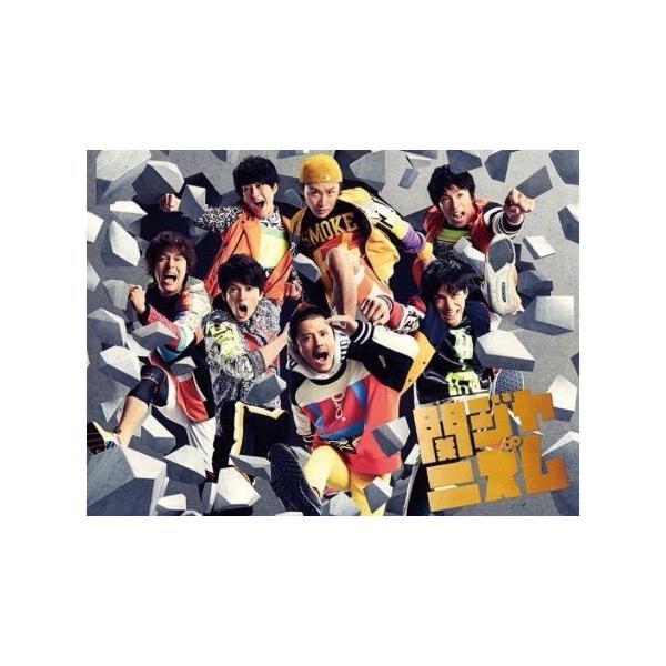 関ジャニ∞(エイト) 関ジャニズム 初回限定盤A DVD付【新品】【ヤマト宅急便】|shopkawai2
