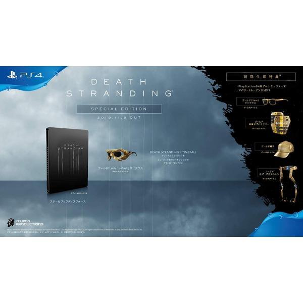 【PS4】DEATH STRANDING デスストランディング スペシャルエディション PCJS-66055【初回封入特典付】【新品未開封】【ヤマト】|shopkawai2