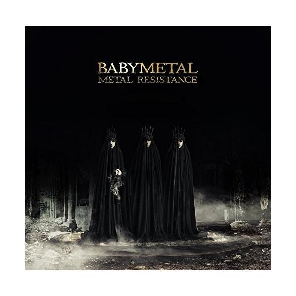 METAL RESISTANCE(初回生産限定盤)(DVD付)BABYMETAL 【土日も出荷】|shopkawai2