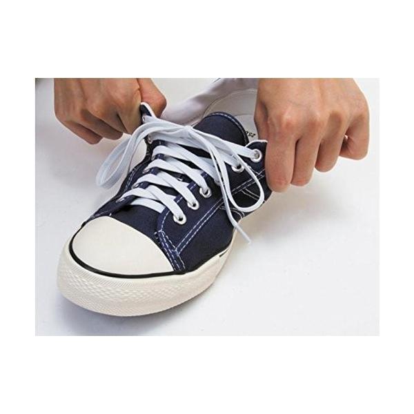 靴紐 伸びる モヒート スニーカー用 ブルー 120cm