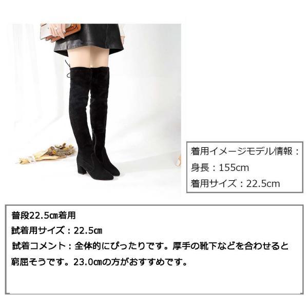 レディースブーツ ニーハイブーツ ロングブーツ 大きいサイズ 太ヒール 美脚【メール便不可】