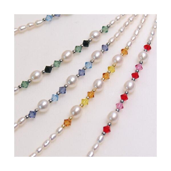 ネックレスになる淡水パール メガネチェーン バイカラー スワロフスキーネックレス 眼鏡 チェーン グラスコード 真珠 マスクチェーン マスクコード