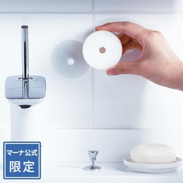 マーナ 洗面スポンジ POCO リフィル Y02217 スポンジ ミニサイズ 丸形 洗面用