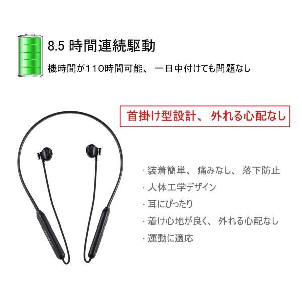 進化版 IPX5完全防水 iHarbort Bluetooth イヤホン 低音重視 8.5時間連続再生 Hi-Fi 高音質 マグネット搭載|shopnoa|02