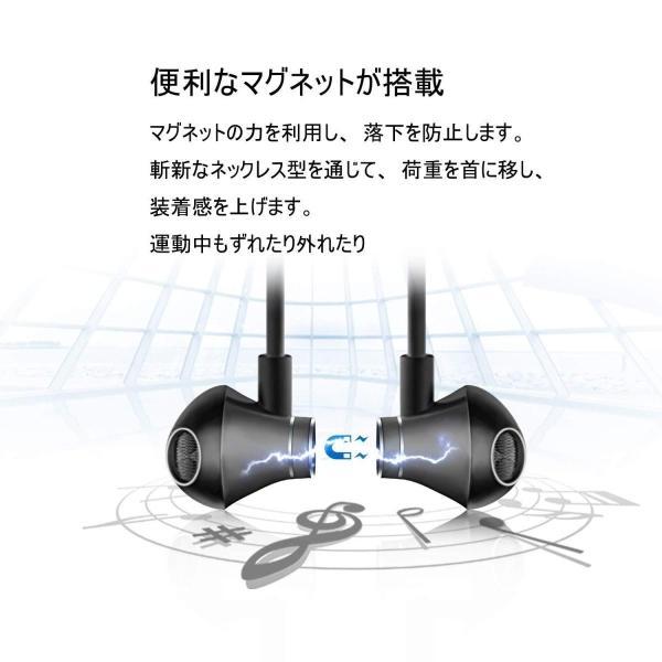 進化版 IPX5完全防水 iHarbort Bluetooth イヤホン 低音重視 8.5時間連続再生 Hi-Fi 高音質 マグネット搭載|shopnoa|06