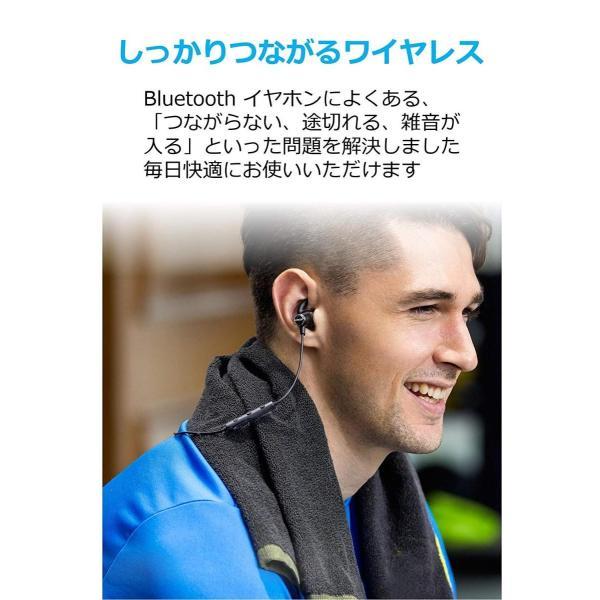 Anker SoundBuds Slim Bluetoothワイヤレスイヤホン(カナル型)マグネット機能 / 防水規格IPX5 /内蔵マイク shopnoa