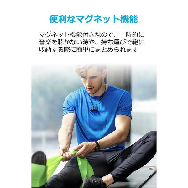 Anker SoundBuds Slim Bluetoothワイヤレスイヤホン(カナル型)マグネット機能 / 防水規格IPX5 /内蔵マイク shopnoa 03