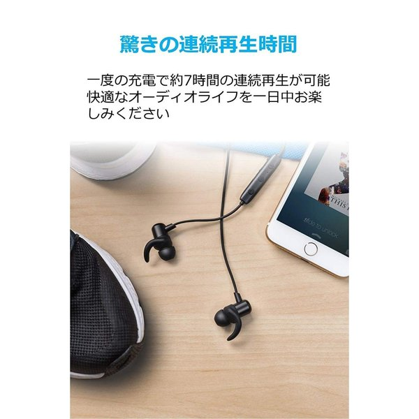Anker SoundBuds Slim Bluetoothワイヤレスイヤホン(カナル型)マグネット機能 / 防水規格IPX5 /内蔵マイク shopnoa 04