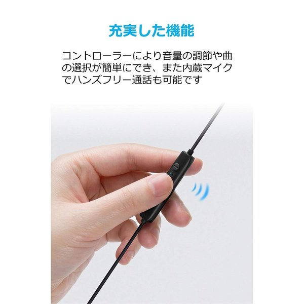 Anker SoundBuds Slim Bluetoothワイヤレスイヤホン(カナル型)マグネット機能 / 防水規格IPX5 /内蔵マイク shopnoa 05