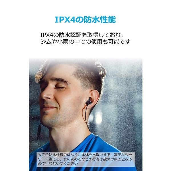 Anker SoundBuds Slim Bluetoothワイヤレスイヤホン(カナル型)マグネット機能 / 防水規格IPX5 /内蔵マイク shopnoa 07
