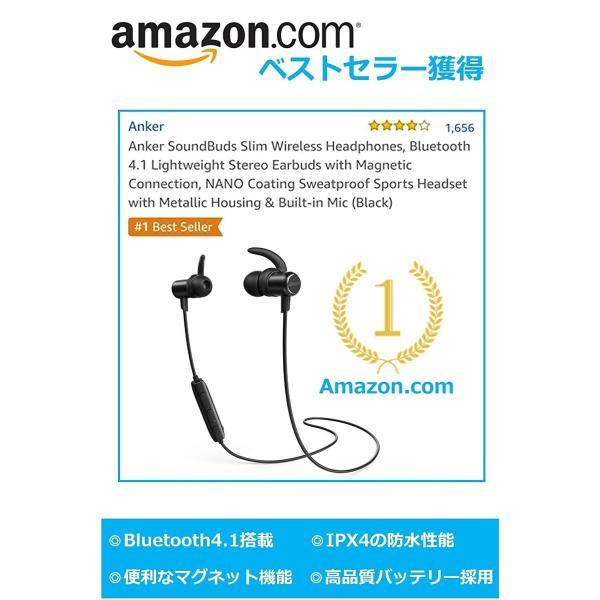 Anker SoundBuds Slim Bluetoothワイヤレスイヤホン(カナル型)マグネット機能 / 防水規格IPX5 /内蔵マイク shopnoa 08