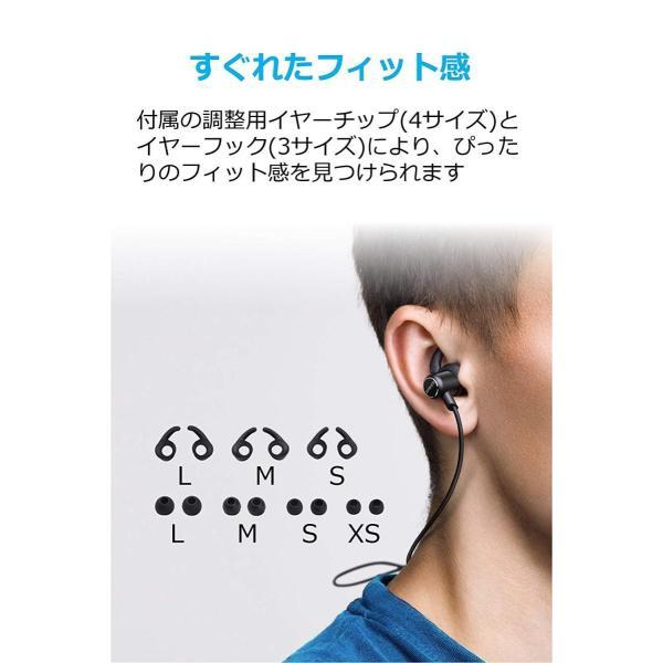 Anker SoundBuds Slim Bluetoothワイヤレスイヤホン(カナル型)マグネット機能 / 防水規格IPX5 /内蔵マイク shopnoa 09