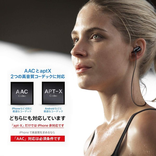 Bluetoothイヤホン EKSA AAC & APT-Xコーデック対応 ワイヤレスイヤホンbluetooth 4.2 IPX7完全防水規