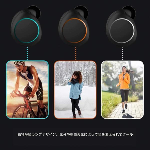 三色イルミネーション カメレオン 自動ON/OFF/ペアリングMYCARBON Bluetooth イヤホン ワイヤレス Bluetooth|shopnoa|02