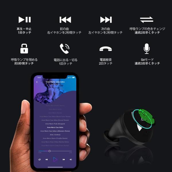 三色イルミネーション カメレオン 自動ON/OFF/ペアリングMYCARBON Bluetooth イヤホン ワイヤレス Bluetooth|shopnoa|04