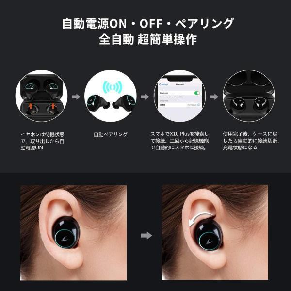 三色イルミネーション カメレオン 自動ON/OFF/ペアリングMYCARBON Bluetooth イヤホン ワイヤレス Bluetooth|shopnoa|09